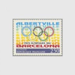 フランス 1992年バルセロナ五輪