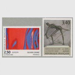 フランス 1993年ヨーロッパ切手2種
