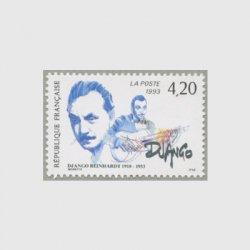 フランス 1993年ラインハルト死去40年