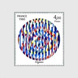 フランス 1980年「平和のメッセージ」
