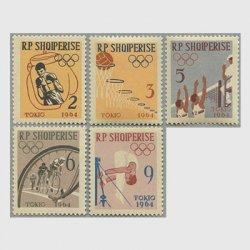 アルバニア 1963年東京オリンピック5種