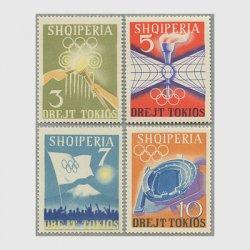 アルバニア 1964年東京オリンピック4種