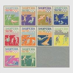 アルバニア 1964年東京オリンピック10種