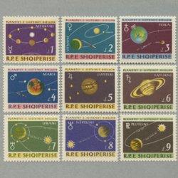 アルバニア 1964年惑星9種