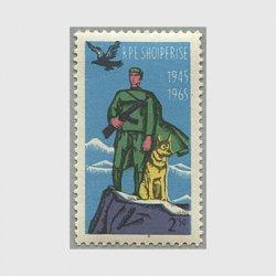 アルバニア 1965年国境警備20年2.5l