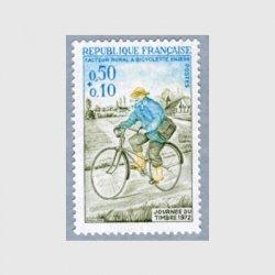 フランス 1972年切手の日