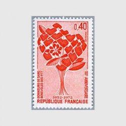 フランス 1972年P.T.T.職員献血協力20年