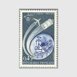フランス 1972年第21回国際郵便電信電話