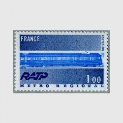 フランス 1975年長距離地下鉄開通
