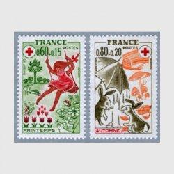 フランス 1975年赤十字切手2種