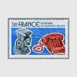フランス 1976年電話100年