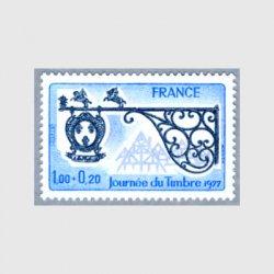 フランス 1977年切手の日