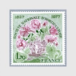 フランス 1977年国立園芸協会150年