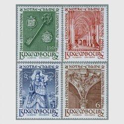 ルクセンブルグ 1966年鍵と紋章など4種