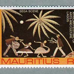 モーリシャス 1977年世界アフリカ黒人祭