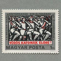 ハンガリー 1979年ハンガリー評議会共和国60年