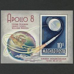 ハンガリー 1969年アポロ8号小型シート