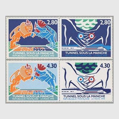 フランス 1994年英仏海峡トンネル開通4種 - 日本切手・外国切手の販売 ...