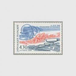 フランス 1994年ノルマンディー上陸50年