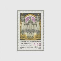 フランス 1994年ポワティエ大聖堂のパイプオルガン