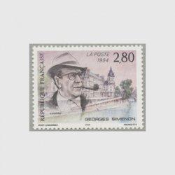 フランス 1994年シムノン