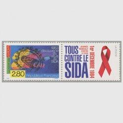 フランス 1994年世界エイズの日