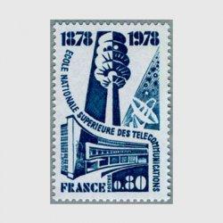 フランス 1978年国立電気通信大学100年