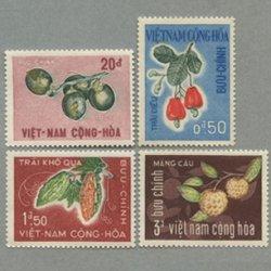 南ベトナム 1967年果実4種