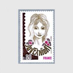 フランス 1978年ニオールジュニア切手展