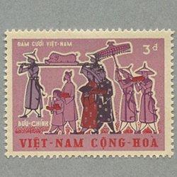 南ベトナム 1967年結婚の行列 ※少難品
