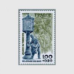 フランス 1978年切手の日