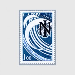 フランス 1978年国立印刷所