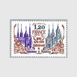 フランス 1978年バランシェンヌ、モーブージュ統合300年