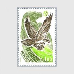 フランス 1978年自然保護、ミサゴ