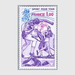 フランス 1978年みんなのスポーツ