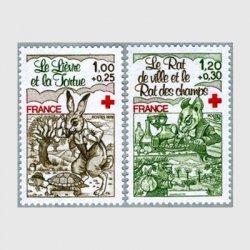 フランス 1978年赤十字切手2種