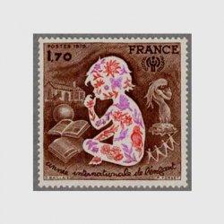 フランス 1979年国際児童年