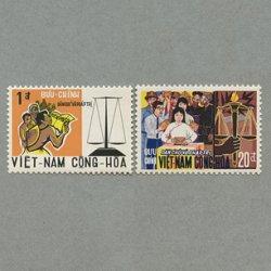 南ベトナム 1969年民主化2種
