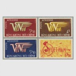 南ベトナム 1952-4年航空切手4種