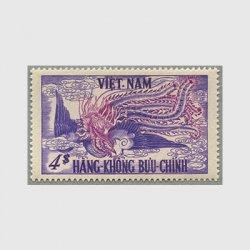 南ベトナム 1955年航空切手