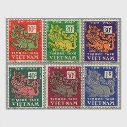 南ベトナム 1952年獅子6種