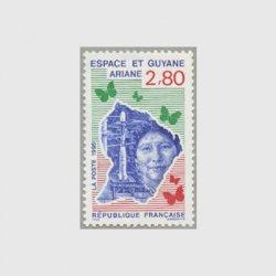 フランス 1995年宇宙と仏領ギアナ