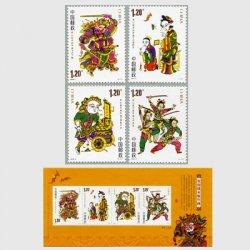 中国 2008年朱仙木版年画