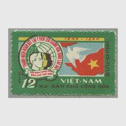 ベトナム 1960年世界民主青年連盟15年