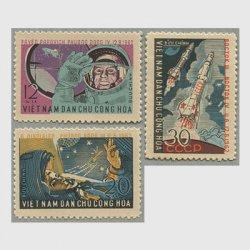 ベトナム 1962年ボストーク3号、4号3種