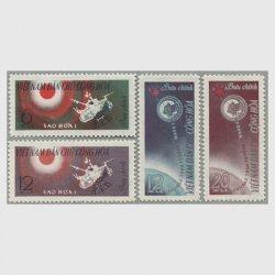 ベトナム 1963年マルス1号4種