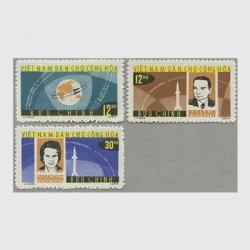 ベトナム 1964年ボストーク5号、6号3種