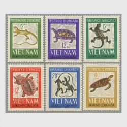 ベトナム 1966年爬虫類6種