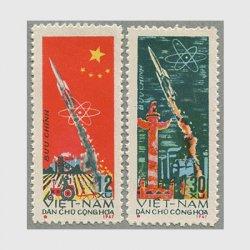 ベトナム 1967年中国弾道ミサイルの発射2種