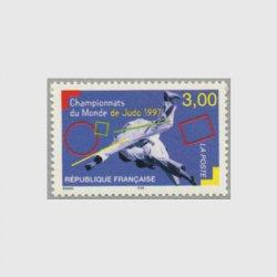フランス 1997年世界柔道選手権